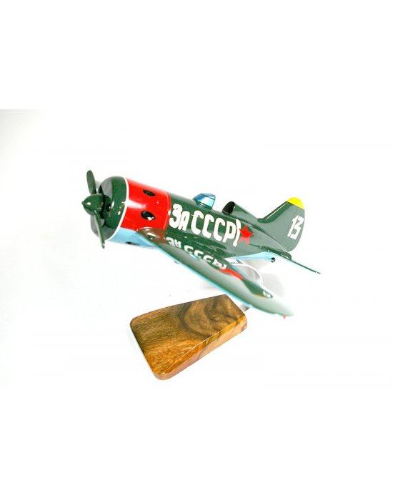 Maquette avion Polikarpov I.16 Rta Type 17 en bois